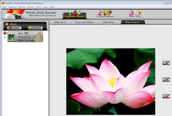 flashdevelop how to use swf profiler